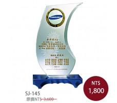 SJ-145水晶獎牌