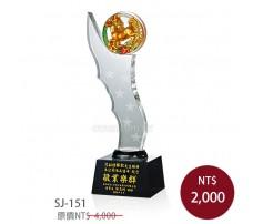 SJ-151水晶琉璃獎牌