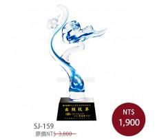 SJ-159水晶獎牌