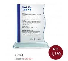 SJ-161水晶獎牌