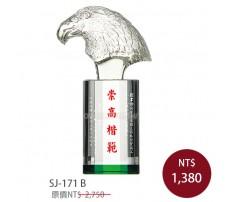 SJ-171B水晶獎牌