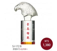 SJ-172B水晶獎牌