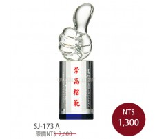 SJ-173A水晶獎牌