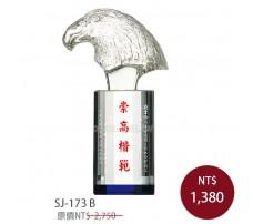 SJ-173B水晶獎牌