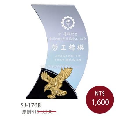 SJ-176B 水晶獎牌