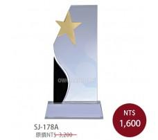 SJ-178A 水晶獎牌