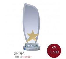 SJ-179A 水晶獎牌
