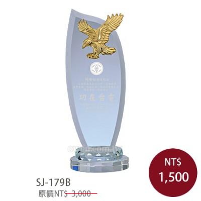 SJ-179B 水晶獎牌