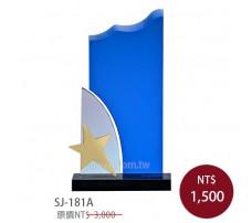SJ-181A水晶獎牌
