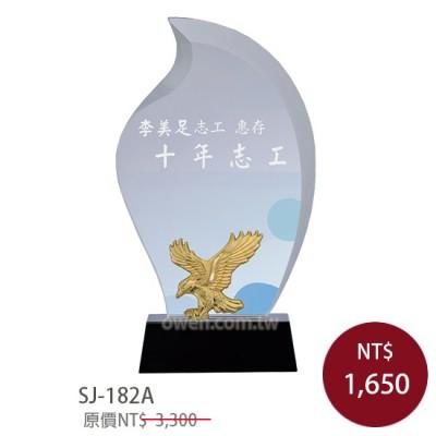 SJ-182A水晶獎牌