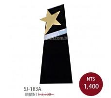 SJ-183A水晶獎牌