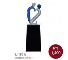 SJ-185A 拉絲琉璃獎座