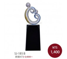 SJ-185B 拉絲琉璃獎座