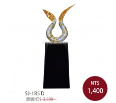 SJ-185D 拉絲琉璃獎座