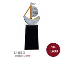 SJ-185G 拉絲琉璃獎座