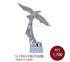 SJ-189A 水晶獎牌