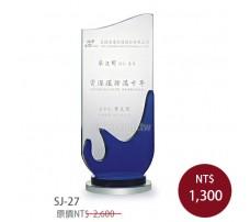 SJ-27 水晶獎牌