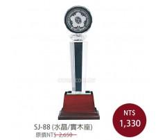 SJ-88 水晶實木獎牌(大.中.小)