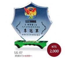 SJL-07 造型獎座