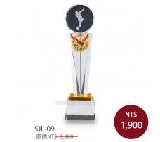 SJL-09 造型獎座
