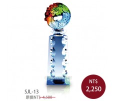 SJL-13造型獎座