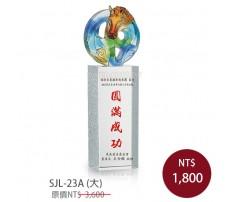 SJL-23 A 造型獎座(大)