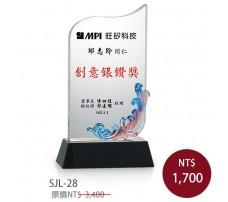 SJL-28水晶琉璃獎座