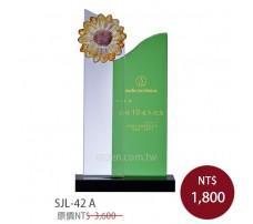 SJL-42水晶琉璃獎座(7款配件)