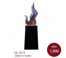 SJL-43A 黑水晶琉璃獎座