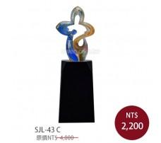 SJL-43C 黑水晶琉璃獎座