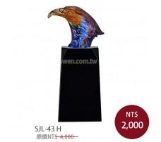 SJL-43H 黑水晶琉璃( 精鋭)