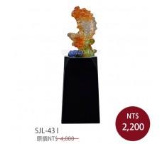SJL-43I 黑水晶琉璃( 獨占鰲頭)
