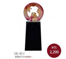 SJL-43J 黑水晶琉璃獎座(展現)
