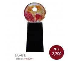 SJL-43L 黑水晶琉璃獎座