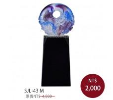SJL-43M 黑水晶琉璃獎座