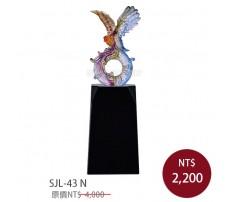 SJL-43N 黑水晶琉璃獎座(老鷹)