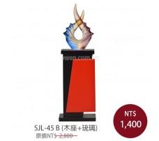SJL-45B 金箔琉璃獎座(火焰)
