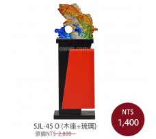 SJL-45O 金箔琉璃獎座(雙魚)