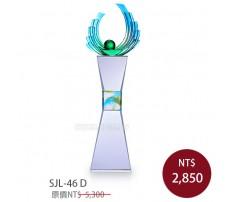 SJL-46D 琉璃水晶獎座(旭日東昇)