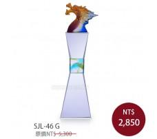 SJL-46G 琉璃水晶獎座( 龍 領導)