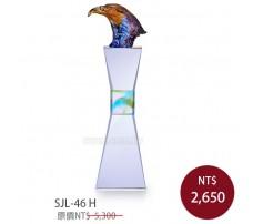 SJL-46H 琉璃水晶獎座
