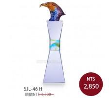 SJL-46H 琉璃水晶獎座 (精鋭)
