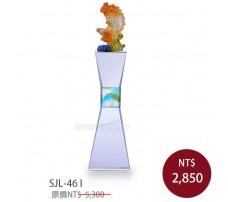 SJL-46I 琉璃水晶獎座(獨佔鰲頭)