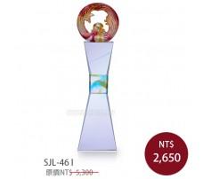 SJL-46J 琉璃水晶獎座