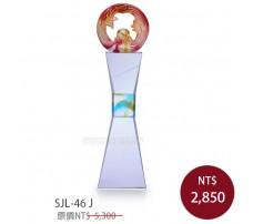 SJL-46J 琉璃水晶獎座(展現-紅)