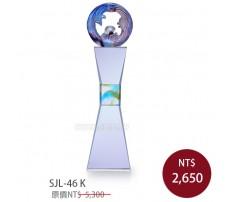 SJL-46K 琉璃水晶獎座