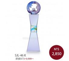 SJL-46K 琉璃水晶獎座(展現-藍)