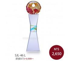 SJL-46L 琉璃水晶獎座