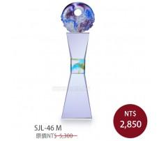 SJL-46M 琉璃水晶獎座