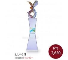 SJL-46N 琉璃水晶獎座